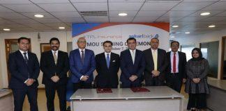 TPL insurance Pakistan