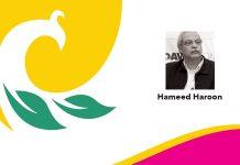 hameed haroon