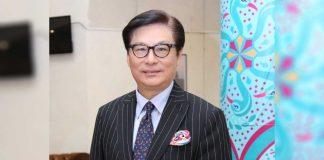 afaa chairman